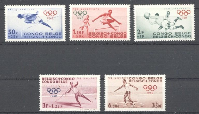Stamps with Olympic Games from Congo (image for product #033863)
