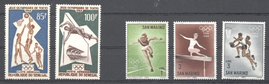 Stamps with Olympic Games from World (image for product #033880)