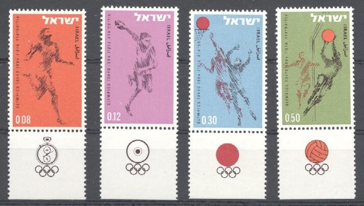 Stamps with Olympic Games from Israel (image for product #033883)