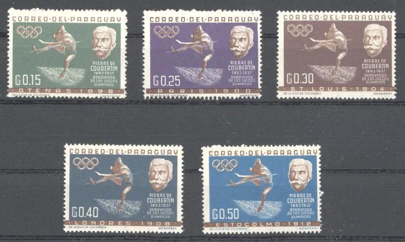 Stamps with Olympic Games from Paraguay (image for product #033889)