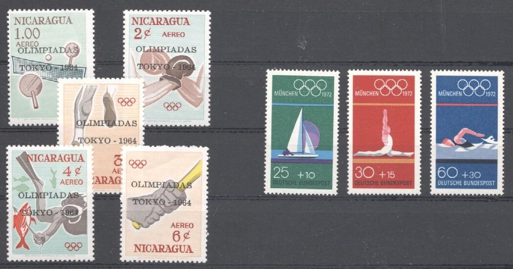 Stamps with Olympic Games from World (image for product #033896)