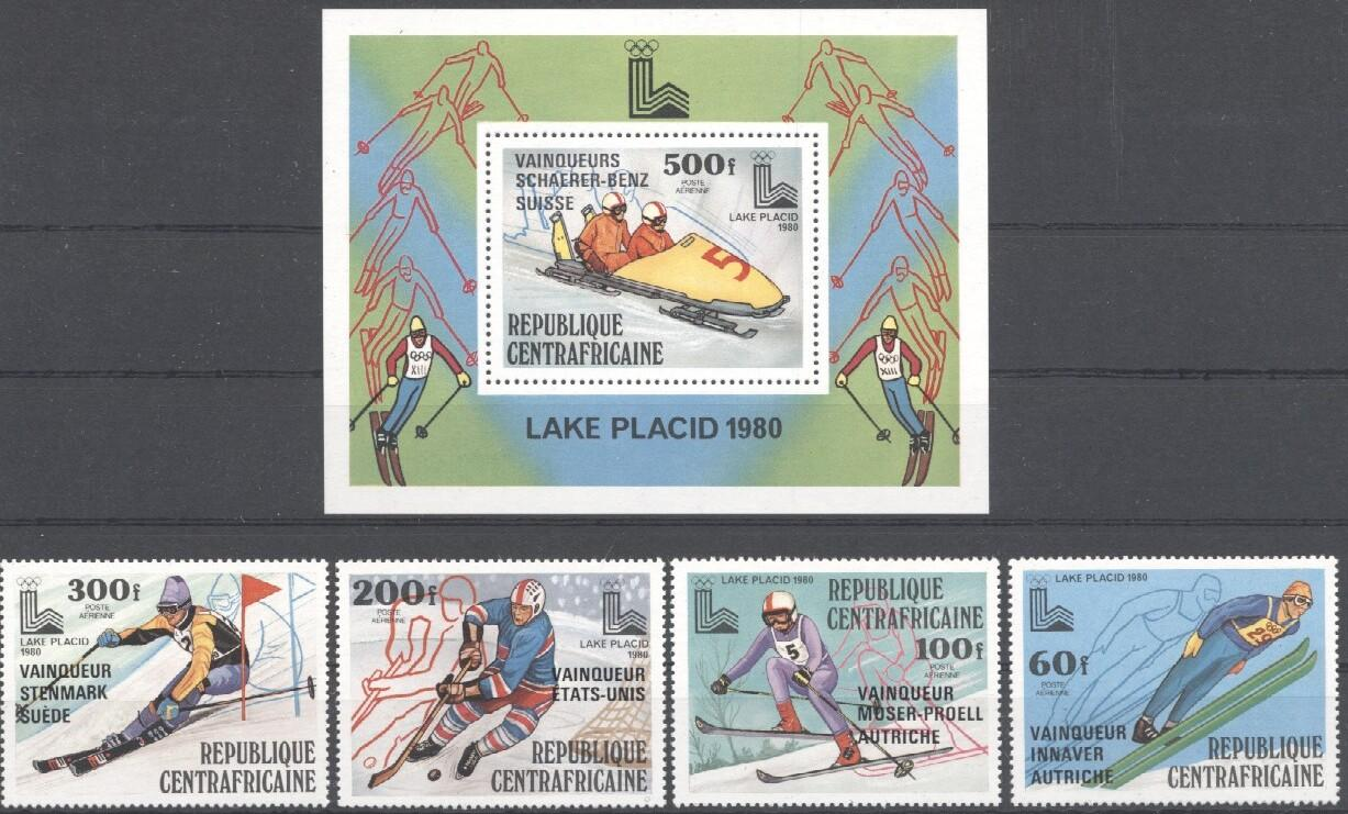 Stamps with Olympic Games, Icehockey, Bobsleigh, Ski from Centr.Afr.Rep. (image for product #033987)