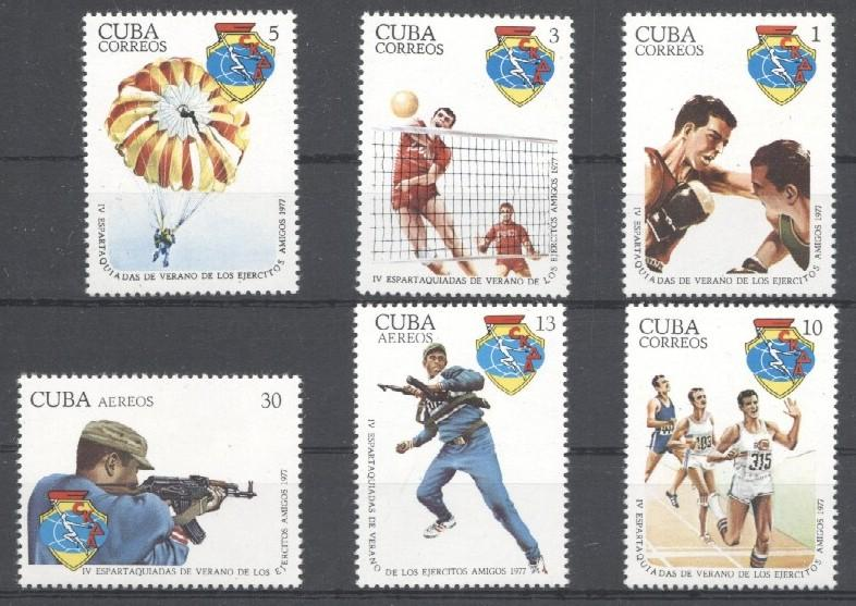 Stamps with Volleyball, Boxing, Parachute, Shooting from Cuba (image for product #034000)