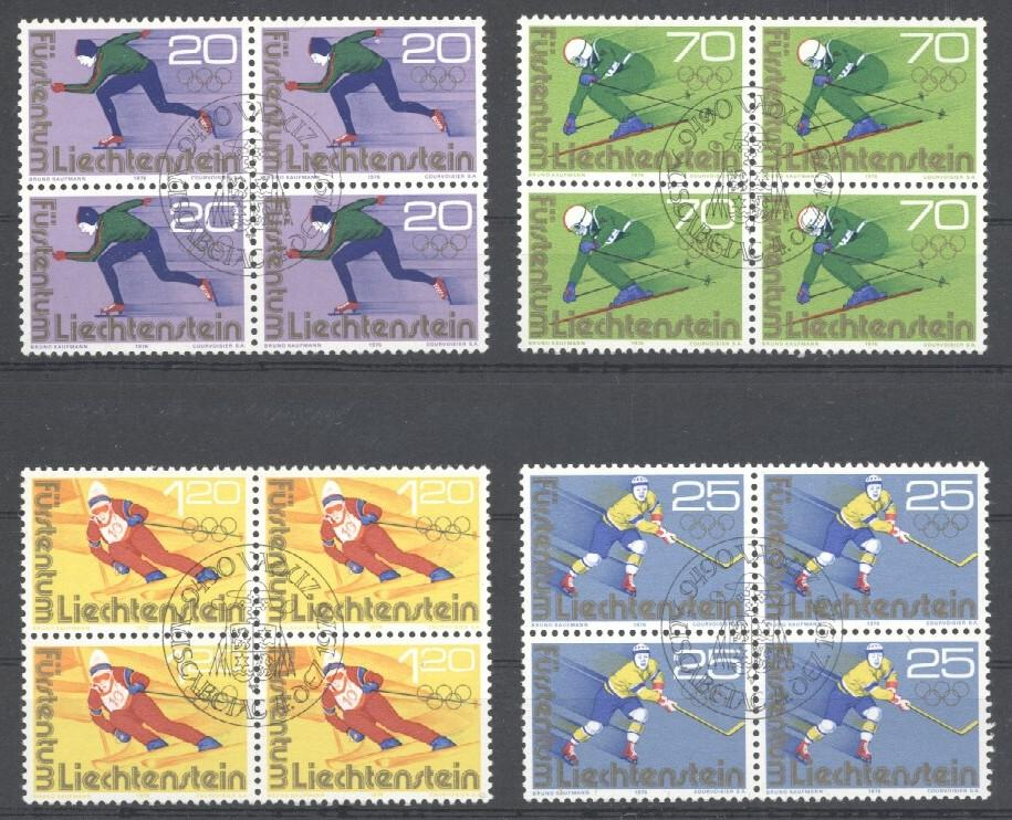 Stamps with Olympic Games, Icehockey from Liechtenstein (image for product #034012)