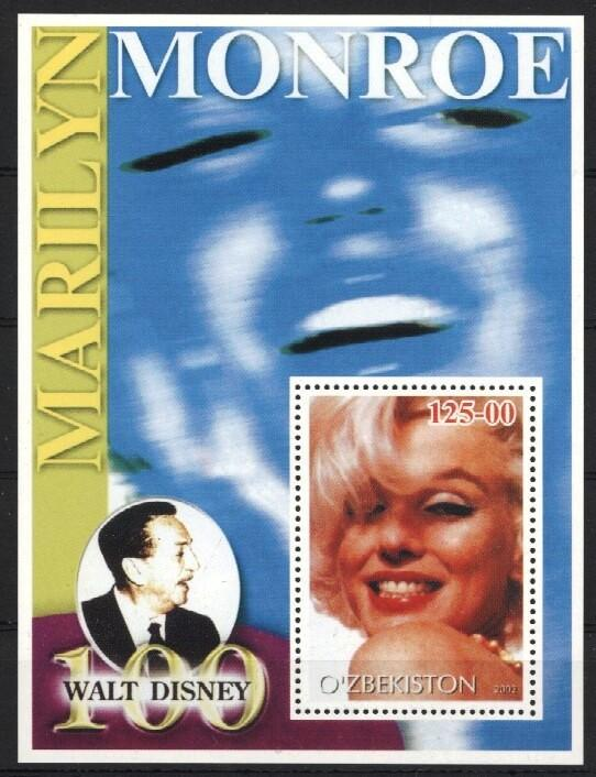 Stamps with Famous Persons, Marilyn Monroe from  (image for product #034051)