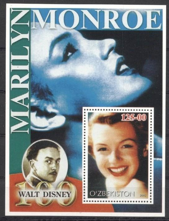 Stamps with Marilyn Monroe, Famous Persons from  (image for product #034052)