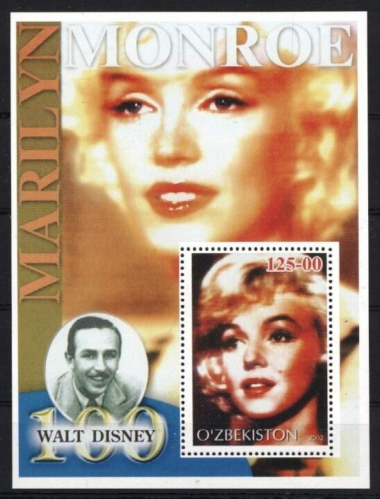 Stamps with Famous Persons, Marilyn Monroe from  (image for product #034053)