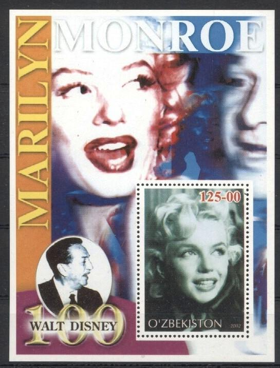 Stamps with Famous Persons, Marilyn Monroe from  (image for product #034055)