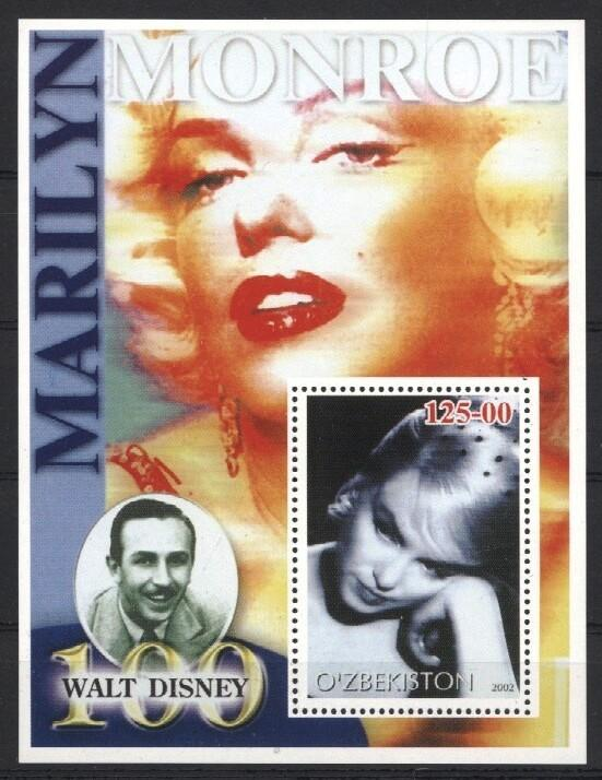Stamps with Famous Persons, Marilyn Monroe from  (image for product #034056)