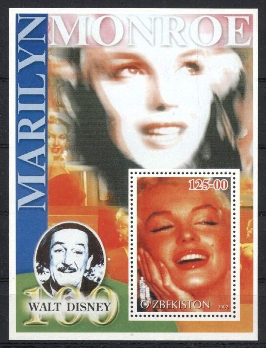 Stamps with Famous Persons, Marilyn Monroe from  (image for product #034057)
