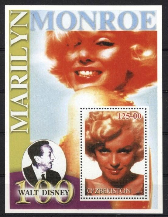 Stamps with Famous Persons, Marilyn Monroe from  (image for product #034058)