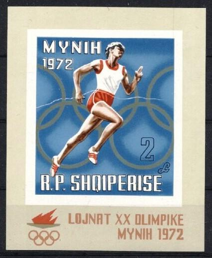 Stamps with Olympic Games, Athletics from Albania (image for product #034087)