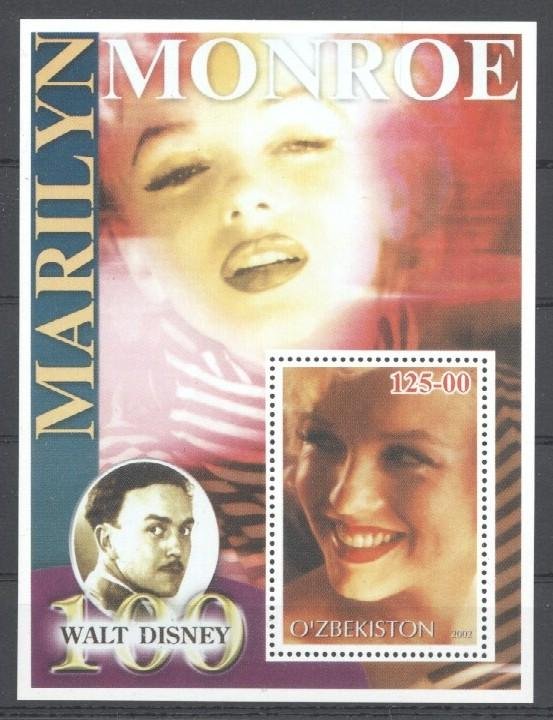 Stamps with Marilyn Monroe from  (image for product #034150)