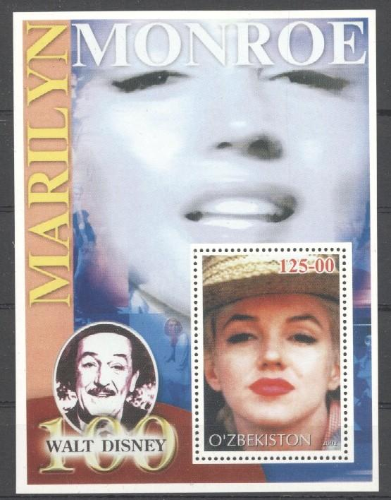 Stamps with Marilyn Monroe from  (image for product #034151)