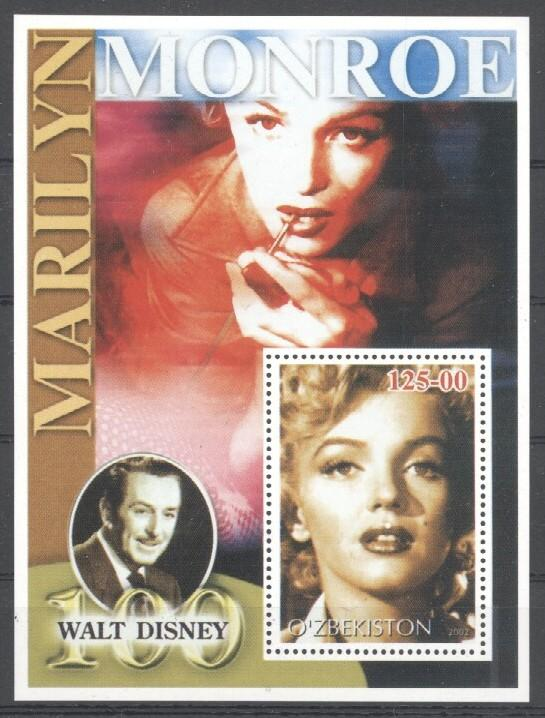 Stamps with Marilyn Monroe from  (image for product #034152)