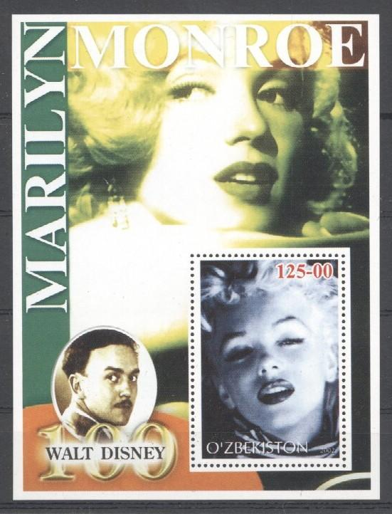 Stamps with Marilyn Monroe from  (image for product #034154)