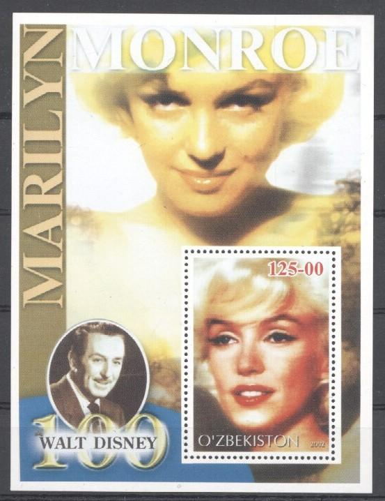 Stamps with Marilyn Monroe from  (image for product #034155)