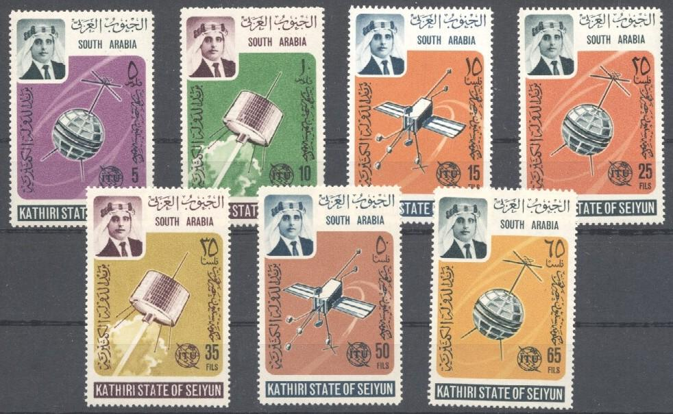Stamps with Space from Kathiri State (image for product #034164)