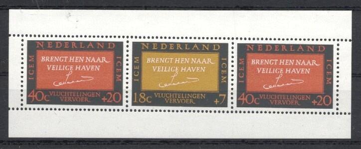Stamps with Refugees from Netherlands (image for product #034165)