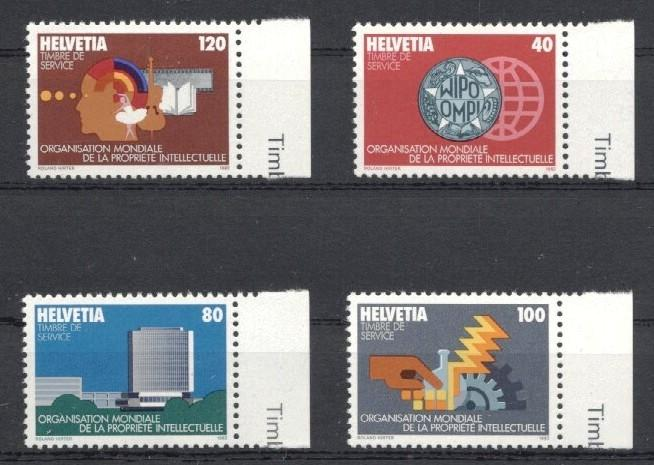 Stamps with Service from Switzerland (image for product #034166)