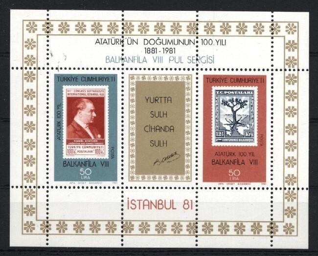 Stamps with Stamp on Stamp, Tree from Turkey (image for product #034197)