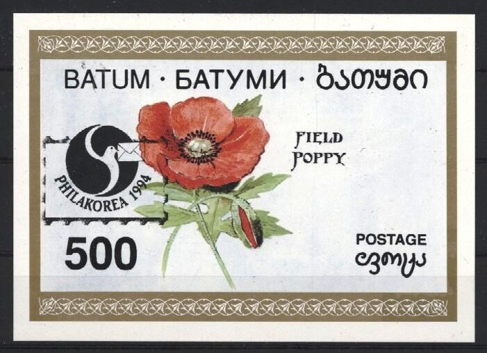 Stamps with Flowers, Philatelic Exhibition from Batum (non official) (image for product #034209)