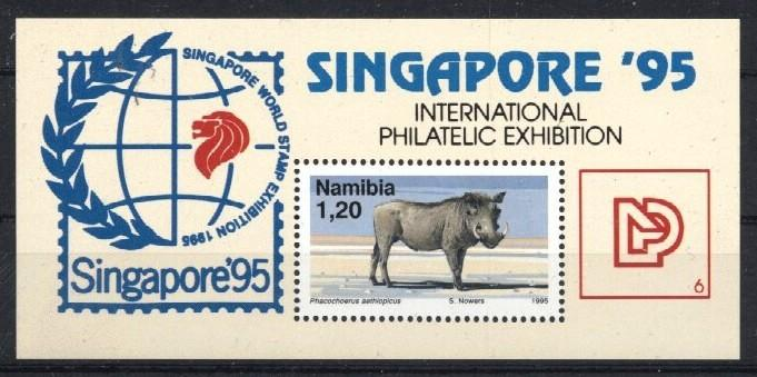 Stamps with Hog, Philatelic Exhibition from Namibia (image for product #034210)