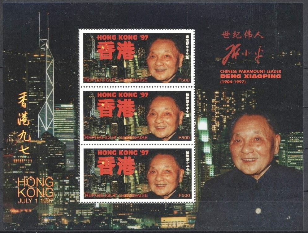 Stamps with Xiaoping (Deng) from Togo (image for product #034243)