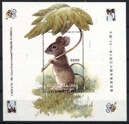 Stamps with Rat Year, Zodiac / Constellation, New Year from Tuva (non official) (image for product #034269)