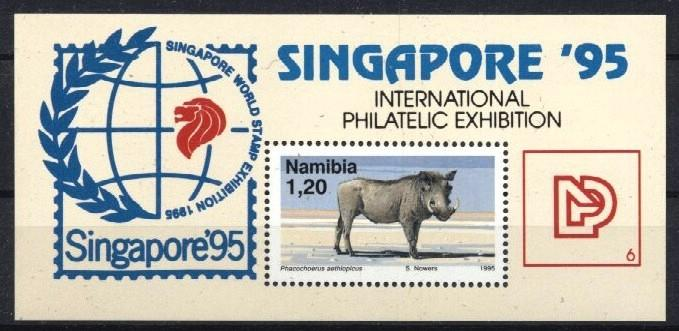 Stamps with Philatelic Exhibition, Hog from Namibia (image for product #034272)