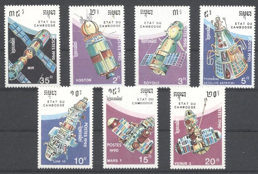 Stamps with Space from Cambodia (image for product #034380)
