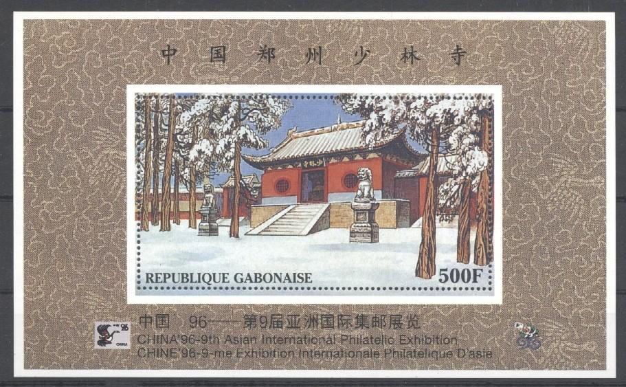 Stamps with Art, Art (Asia), Architecture from Gabon (image for product #034415)