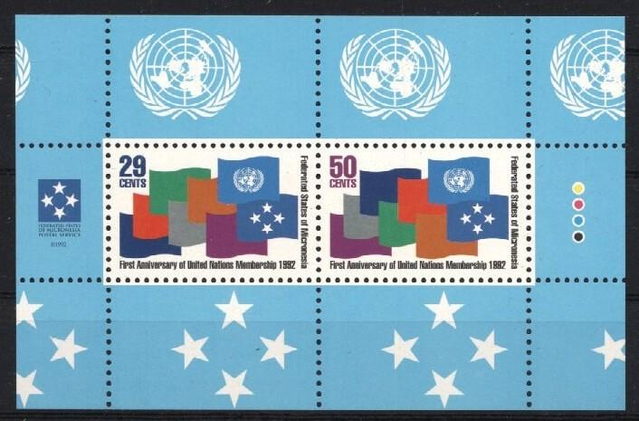 Stamps with United Nations from Micronesia (image for product #034465)