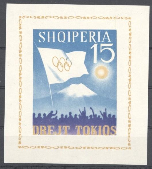 Stamps with Olympic Games from Albania (image for product #034509)