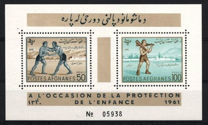 Stamps with Wrestling from Afghanistan (image for product #034661)