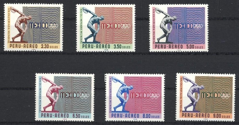 Stamps with Antiquity, Olympic Games from Peru (image for product #034666)