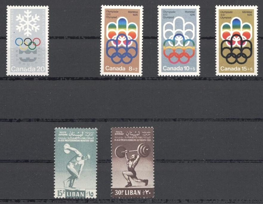 Stamps with Olympic Games, Weightlifting from World (image for product #034674)