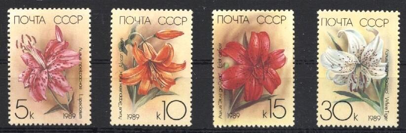 Stamps with Flowers from Russia (image for product #034692)