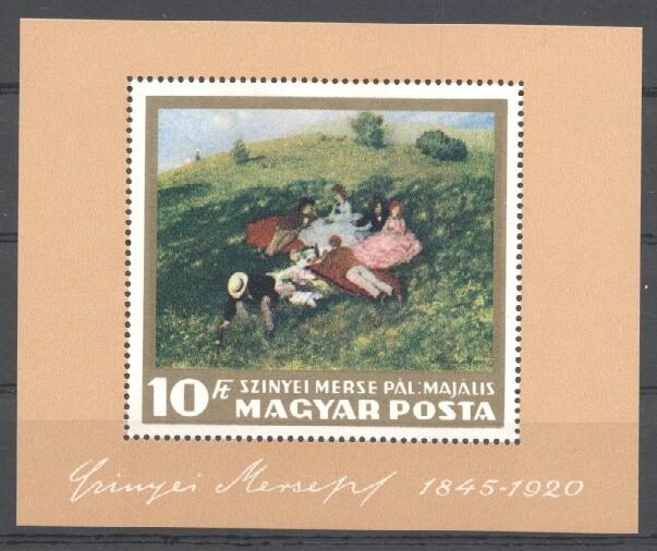 Stamps with Art from Hungary (image for product #034716)