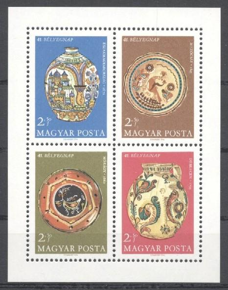 Stamps with Ceramics from Hungary (image for product #034754)