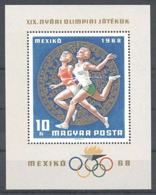 Stamps with Olympic Games, Archaeology from Hungary (image for product #034761)