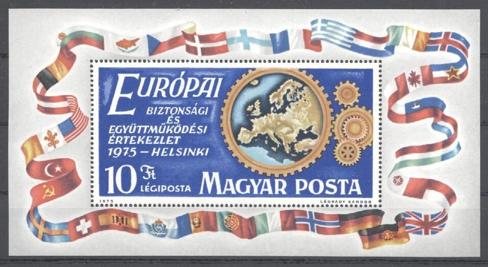 Stamps with Flag, Europe, Map from Hungary (image for product #034777)