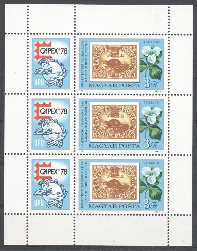Stamps with Stamp on Stamp, UPU, Beaver from Hungary (image for product #034804)