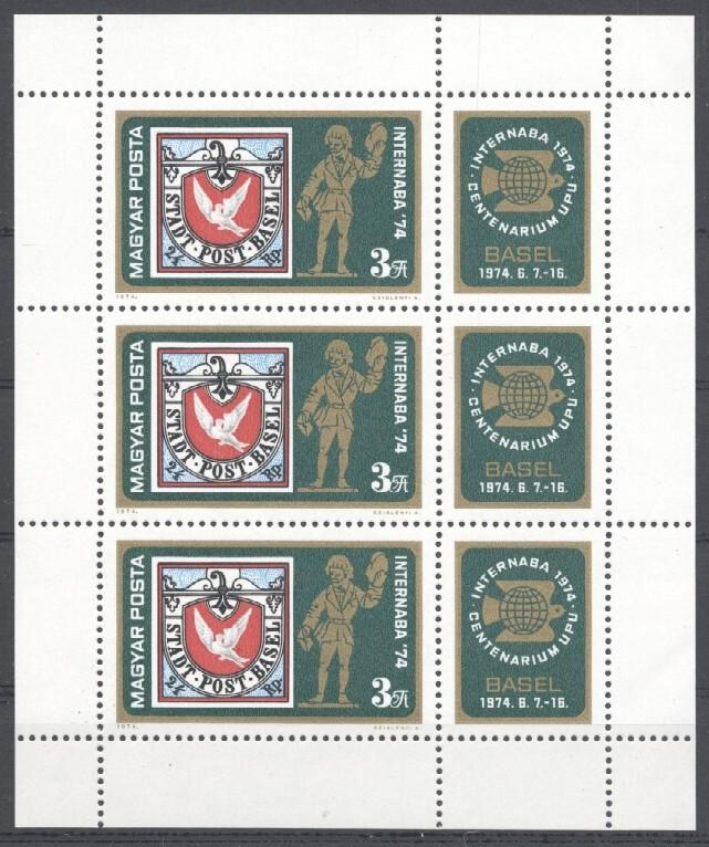 Stamps with Stamp on Stamp from Hungary (image for product #034828)