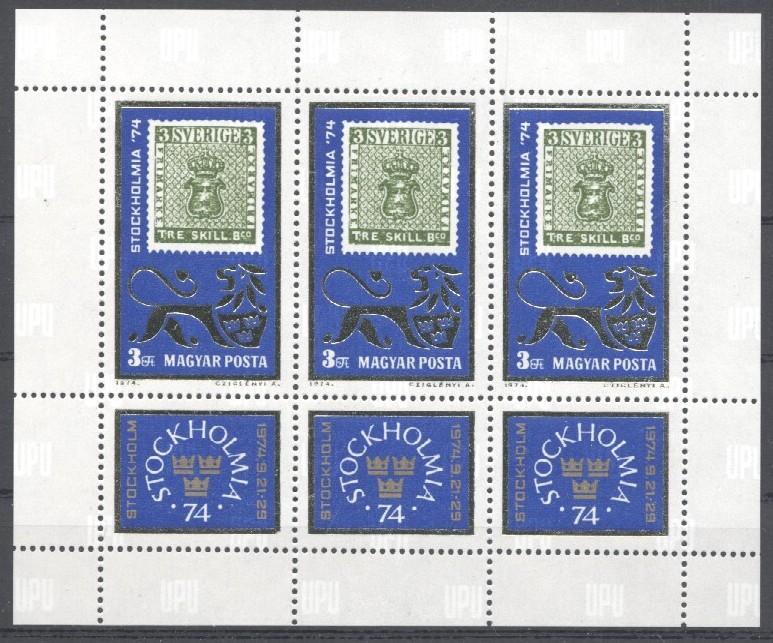 Stamps with Stamp on Stamp from Hungary (image for product #034831)