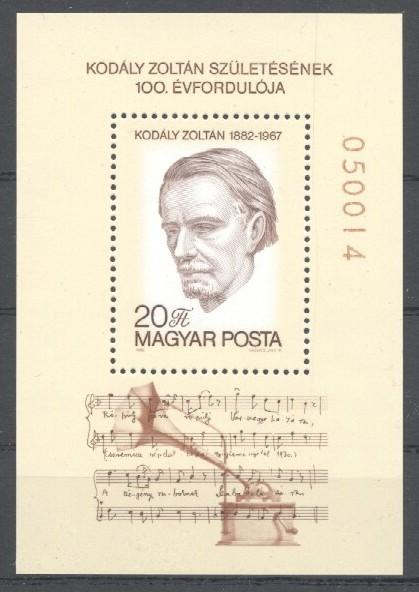 Stamps with Music, Composer from Hungary (image for product #034832)