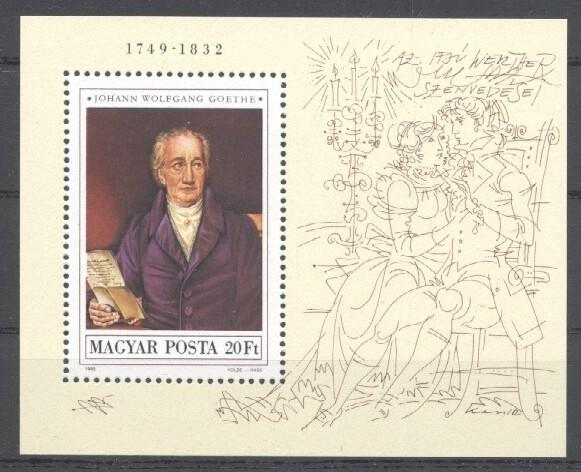 Stamps with Goethe (J.W.von) from Hungary (image for product #034833)