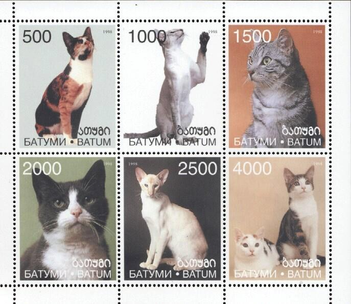 Stamps with Cats from Batum (non official) (image for product #034867)