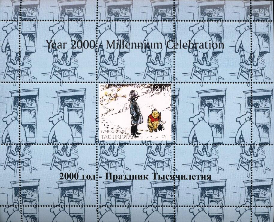 Stamps with Teddybears, Winnie the Pooh from Tajikistan (non official) (image for product #034872)