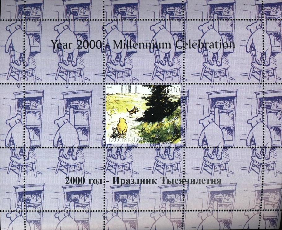 Stamps with Teddybears, Winnie the Pooh from Tajikistan (non official) (image for product #034873)